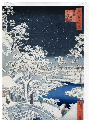 Drum Bridge and Yuhi Hill at Meguro in Snow Utagawa Hiroshige blank Fine Art Greeting Card blank Fine Art