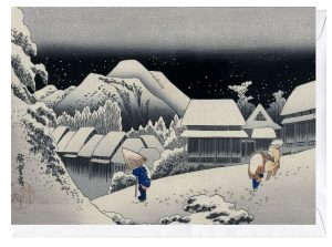 Kanbara Evening Snow Utagawa Hiroshige blank Fine Art Greeting Card blank Fine Art