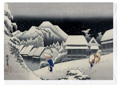 Kanbara Evening Snow Utagawa Hiroshige blank Fine Art Greeting Card blank Fine Art